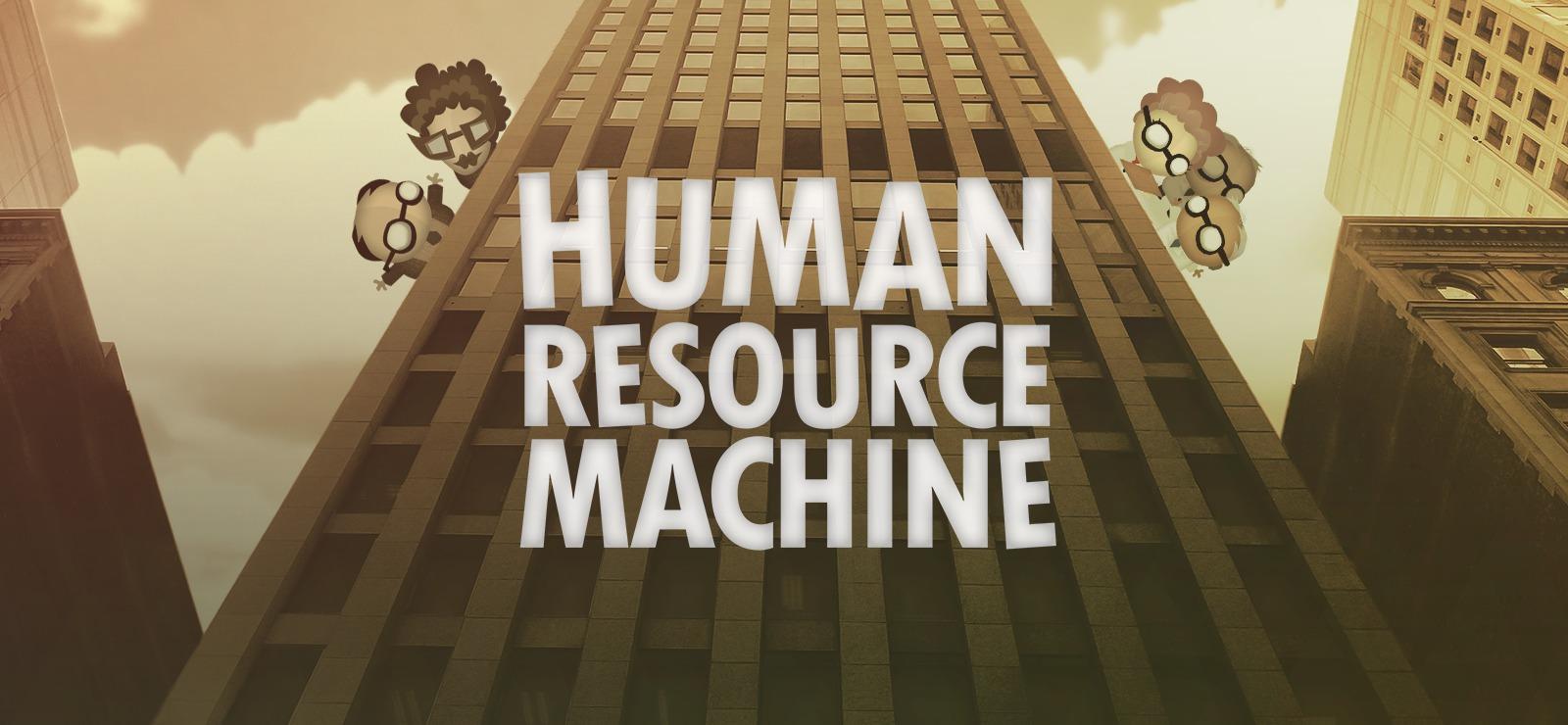 human-resource-machine-3